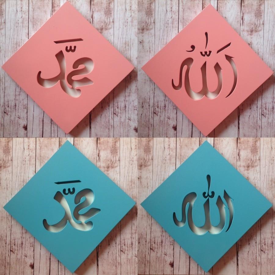 Kaligrafi Frame Allah dan Muhammad