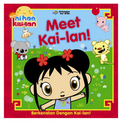 erlangga-for-kids-ni-hao-kai-lan-berkenalan-dg-kai-lan-2008080540