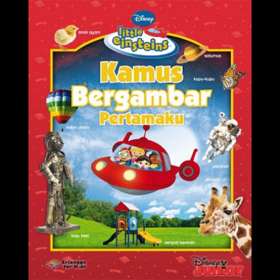 erlangga-for-kids-little-einstein-kamus-bergambar-pertamaku-2003700080