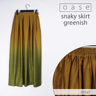 snaky-skirt