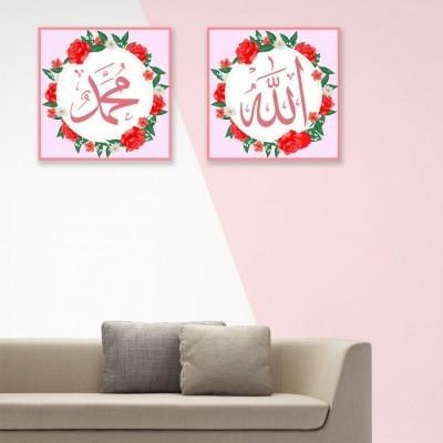 c8-set-hiasan-kaligrafi-allah-muhammad-pajangan-dinding-motif-bunga