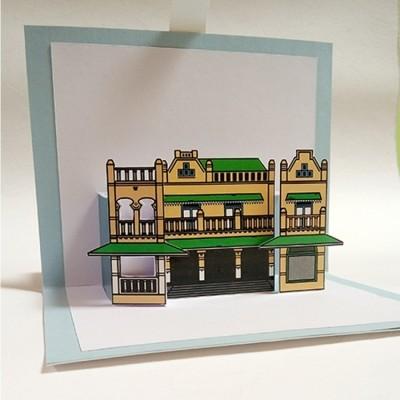 pop-up-3d-postcard-kota-gresik
