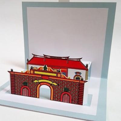 pop-up-3d-postcard-kota-kediri