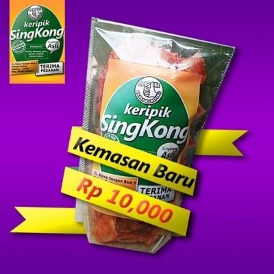 keripik-singkong-200-gram