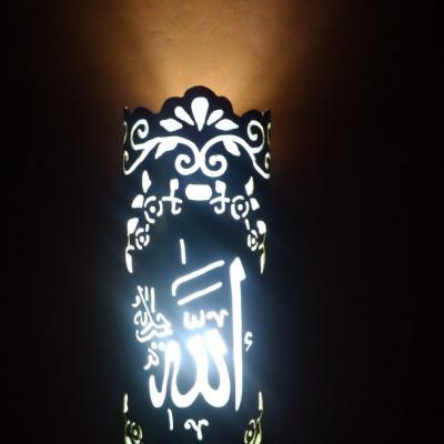 lampu-tidur-hias-ukir-kaligrafi