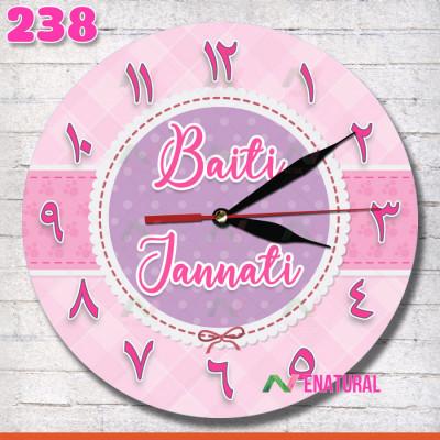 238-jam-dinding-unik-motif-pink-cute-baiti-jannati
