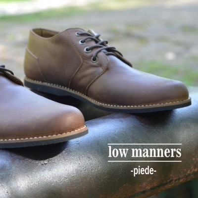 low-manners-brown