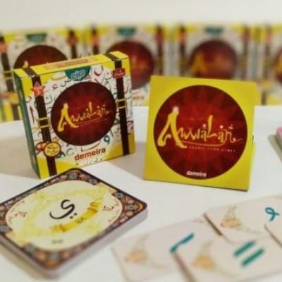 arabic-card-games-awwalan