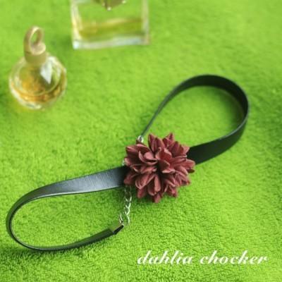 dahlia-chocker