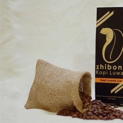 kopi-luwak-liar-east-java-wild-civet-coffee